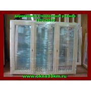 Размер 1470х2070 (деревянные стеклопакеты класса «эконом». фото