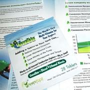 Топливный биокатализатор EnviroTabs ® фото