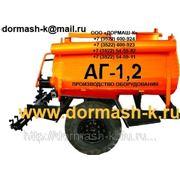 Автогудронатор АГ-1,2 на полуприцепе для тракторов класса 1,4т