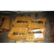 Нож 175-71-22272 фото