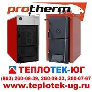 Твердотопливные котлы Protherm/ котлы на твердом топливе Протерм (Словакия) фото