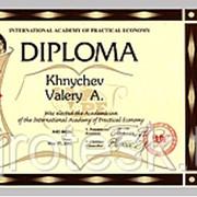 Дипломы, грамоты, сертификаты, полиграфические услуги в Алматы фото