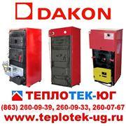 Твердотопливные котлы Dakon/ котлы на твердом топливе Дакон (Чехия)