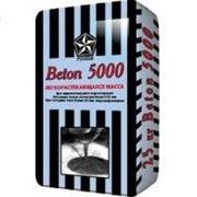 Бетон BETON 5000 фото