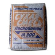 Сухая смесь Пескобетон М-300 50кг