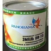Эмаль ПФ-115 «Panorama» 1,9кг фото