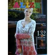 Журнал по вязанию фото