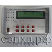 Блок управления, индикации и регистрации БУИР-301-16 фото