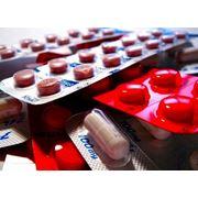 Лекарства фото