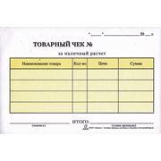 Бланки бухгалтерские самокопирующие Самокопирующий товарный чек фото