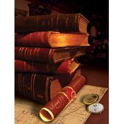 Книги в переплете фото