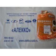Варежка шиншилла с оранжевым ворсом 25х20 (AIRLINE) AB-D-02 фото