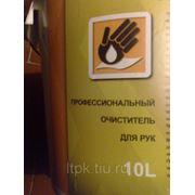 Профессиональный очиститель для рук 10л. Голландия фото