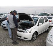 Помощь при покупке — выборе автомобиля. фото