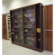 Библиотека фото