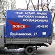 Реклама на автотентах и фургонах фото