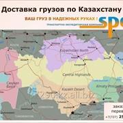 Грузоперевозки по Казакстану фото