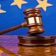 Европейский суд фото
