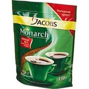 Кофе Jacobs Monarch, растворимый, 150 г, пакет фото