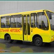 Автобус шкільний Богдан A 06905 фото