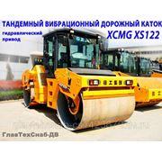 Тандемный вибрационный дорожный каток xcmg xd122 с гидравлическим приводом фото