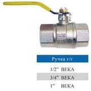 Кран газовый BEKA фото