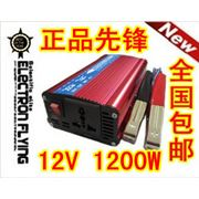 Преобразователи напряжения для инкубаторов: 12-220 вольт. фото