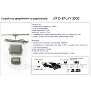 AP Display 3000 фото