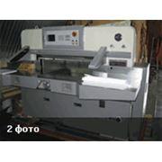 Бумагорезательное оборудование фото