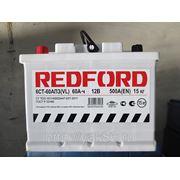 "Аккумуляторная батарея ""Redford"" 60 Ah фото"