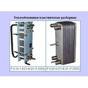 Расчёт рейнольдса для пластинчатых теплообменников теплообменник aq2-fg-55 характеристики