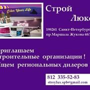 фото предложения ID 13460482