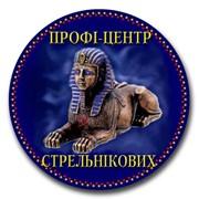 фото предложения ID 18030450