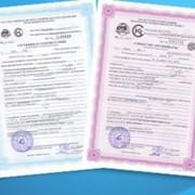 Сертификация и декларарирование фото