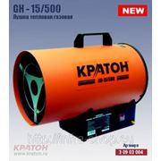 Пушка тепловая газовая Кратон GH-15/500 фото