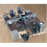 Мебель офисная для персонала фото