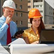 Повышение квалификации для строителей фото