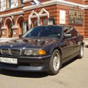 Автомобили бизнес-класса фото
