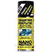 Защитное покрытие NANOPROTECH Auto Electric Для автомобилей фото