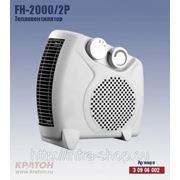 Тепловентилятор Кратон FH-2000/2P фото