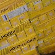 Электроды сварочные ОЗС-4 УОНИ Т-590  фото
