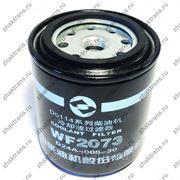 Фильтр охлаждающей жидкости D24A-005-30+A (WF2073) фото