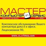 Ремонт и сервис ноутбуков, компьютеров в Симферополе, Алуште фото