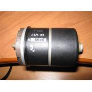 Трансформаторы вращающиеся ВТМ-1М фото