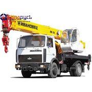 автокран кран грузоподъемностью 16 тонн на шасси маз-5340в2 Ивановец КС-35715 фото