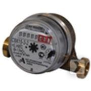 Водосчетчик для холодной и горячей воды СВК-15 фото