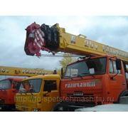 Автокран КС-55713-5В Галичанин, длина стрелы 28 метров фото