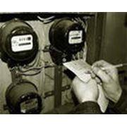 Приборы учета электроэнергии тепла энергоресурсов фото