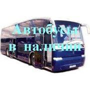Междугородный автобус НЕФАЗ 5299-37-32 (45/56, Двигатель Cummins 6 ISBe 270 B, КПП ZF 6S 1 200 BO) фото