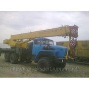 Продам автокран КС-45717-1 Ивановец, г/п-25т,2008г в отличном состоянии: цена 3450т. р. Торг фото